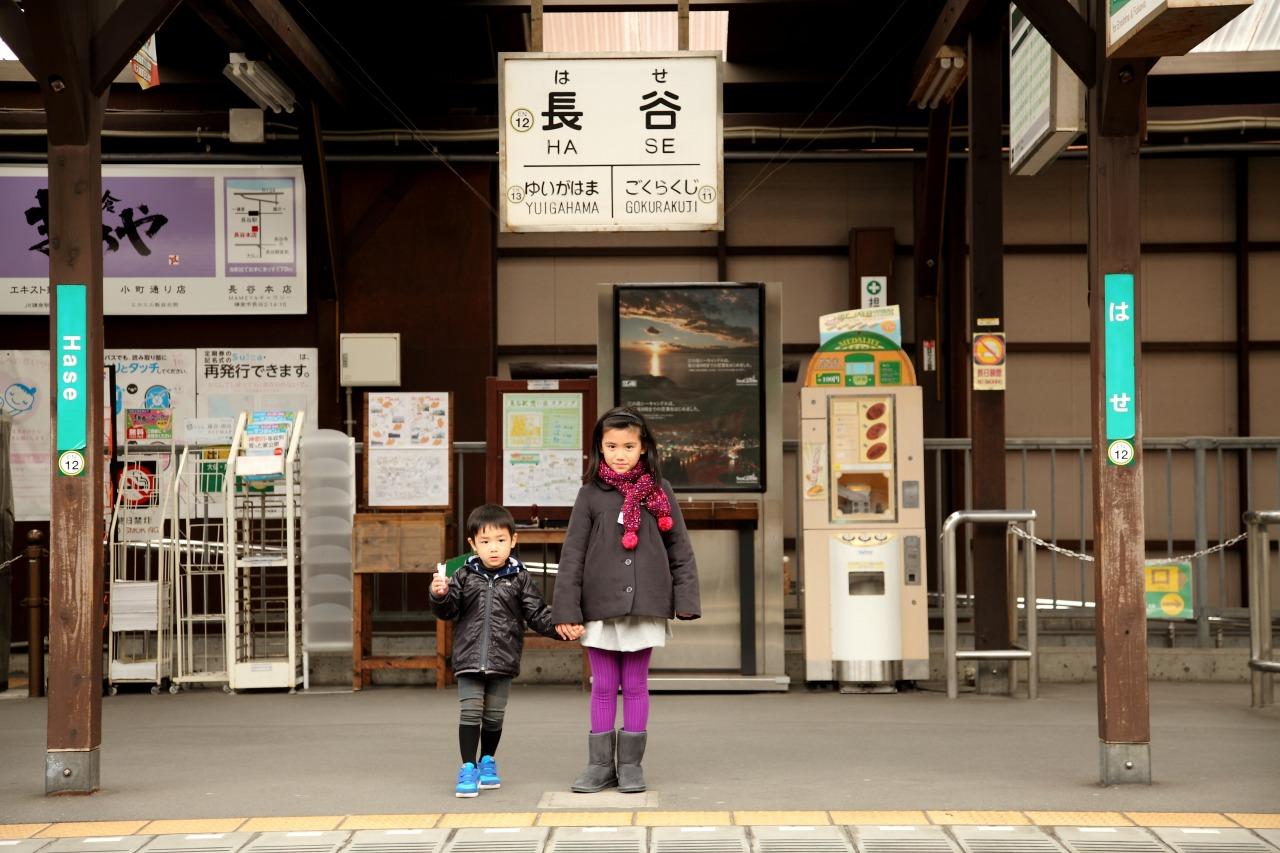 長谷駅のホームにいる兄弟