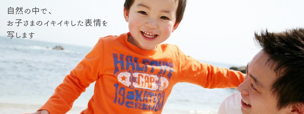 海の前で笑う男の子とお父さん