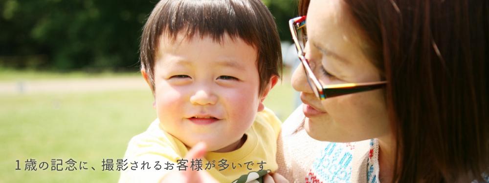 公園で笑う男の子とお母さん
