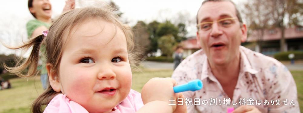 公園で遊ぶ外国人の親子