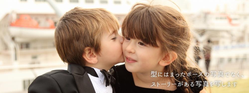 横浜みなとみらいで女の子の頬にキスをする男の子