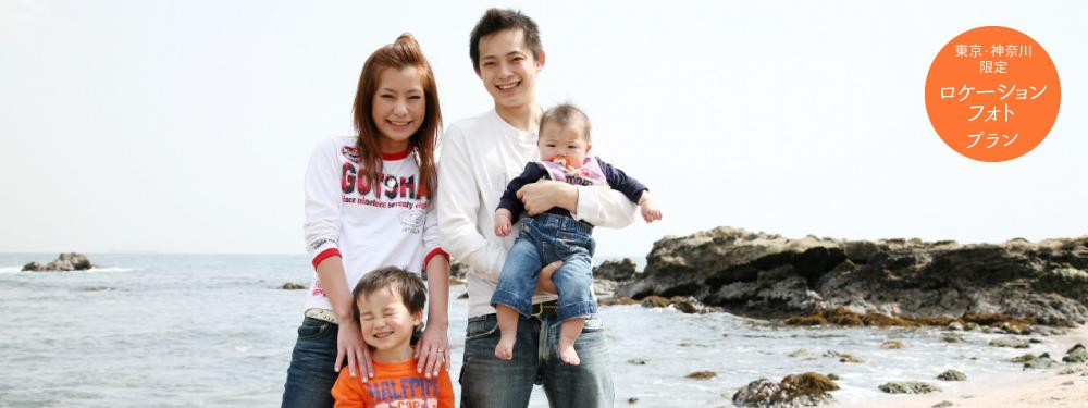 海の前で笑う親子